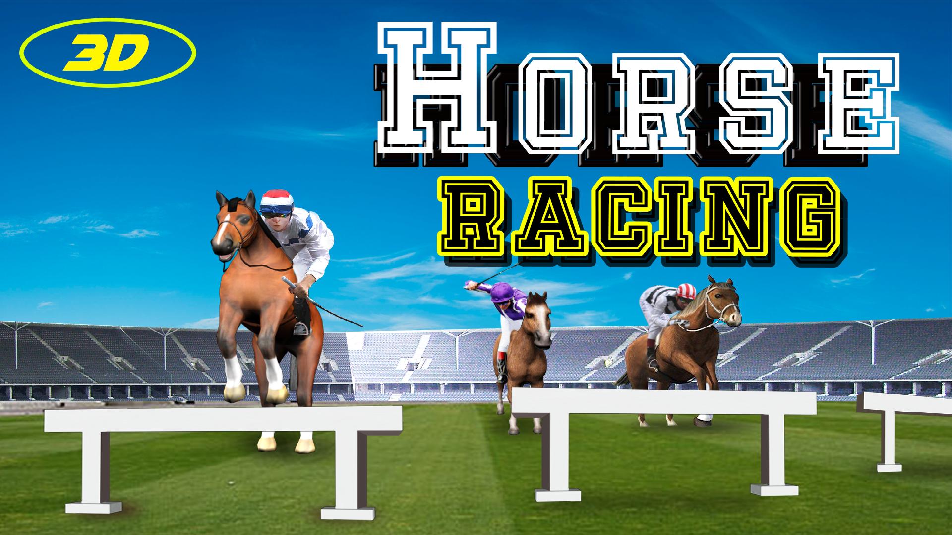 Horse Racing 3D 2015 Free screenshot 7