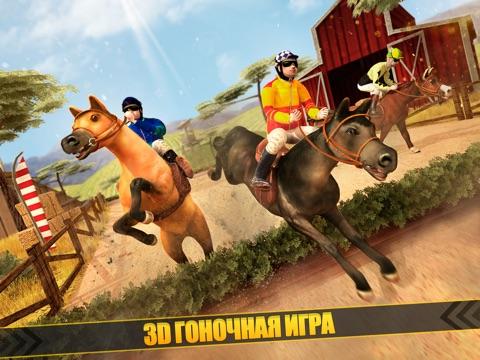 лошадь симулятор | Бесплатно игры гонки лошади (животное бегун 3д) на iPad