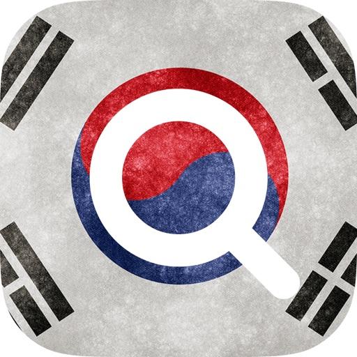English-Korean Bilingual Dictionary