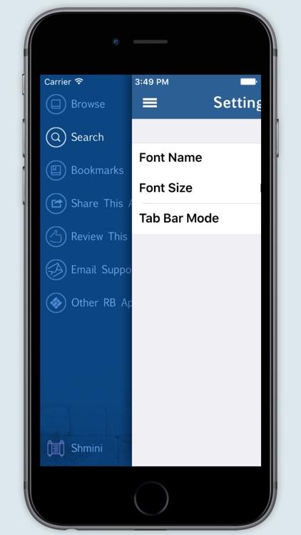 Tanach screenshot-3