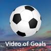 欧洲足球历史二零一一年至2012年