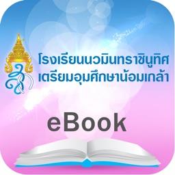 NTUN eBook