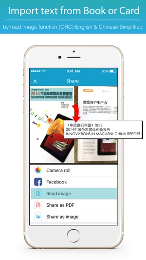 Master scanner scan business cards book keeping fax file with master scanner scan business cards book keeping fax file with ocr chinese english on the app store reheart Image collections