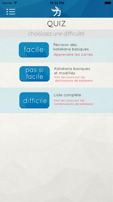 Katakanapp mnémonique