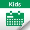 Kidsカレンダー