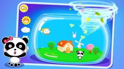気象現象認識 -BabyBusのおすすめ画像4