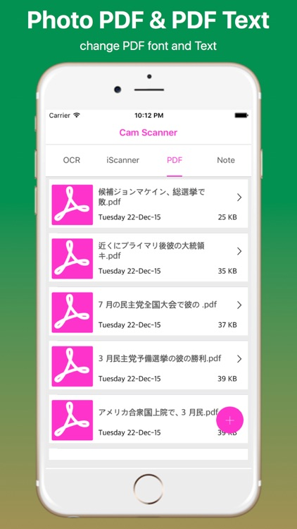 Japanese Image to Text and Translator Pro