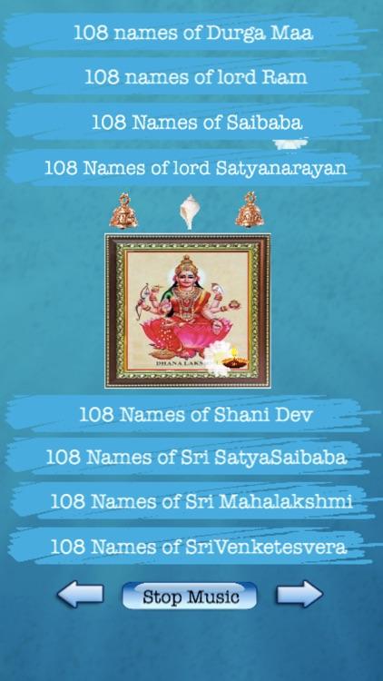 108 Names of Various Hindu Gods by Dipen Ambalia