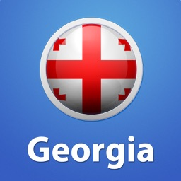 Georgia Offline Travel Guide