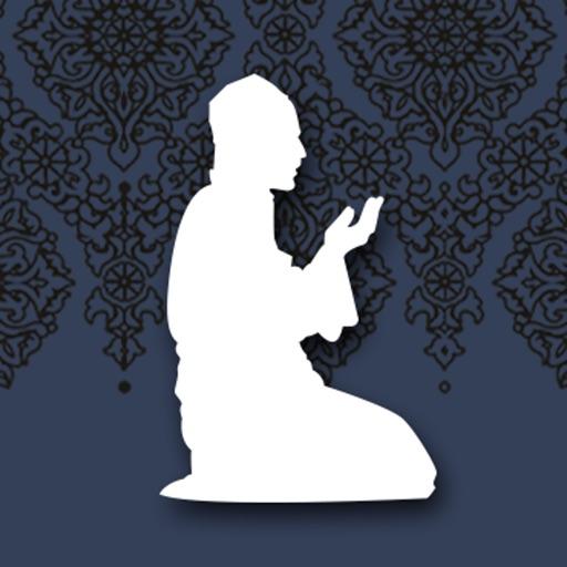 Dua in Quran: Dua for Your Daily Zikr