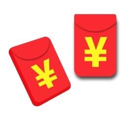 红包表情 - 红包图片