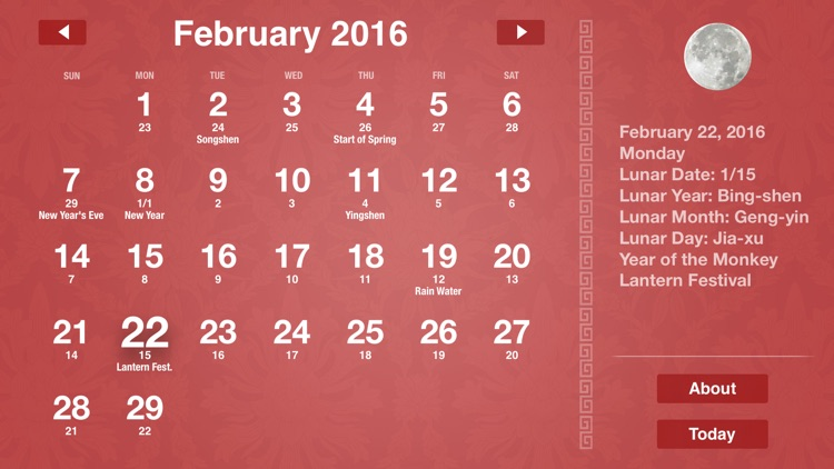 IdeoCal Lunar Calendar