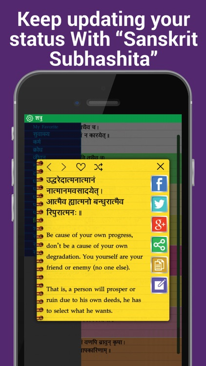 Subhashit Sanskrit Quotes With Meaning In Hindi And English By