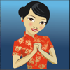 Speak Chinese Travel Phrasebook