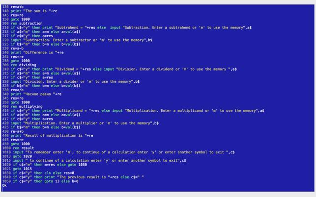 MCX Basic - development system