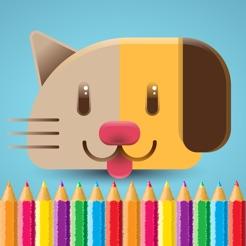 Kedi Köpek Boyama Kitabı Iyi çocuk Oyunları Hayvan çizim Ve Boyama