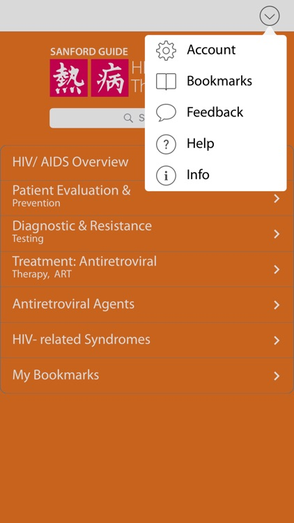 Sanford Guide to HIV/AIDS Therapy