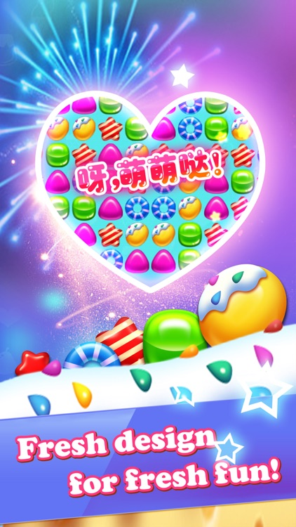 Colorful candy—the most popular game screenshot-4