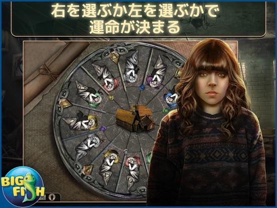 メイズ:360番目の恐怖 HD - ミステリーアイテム探しゲーム (Full)のおすすめ画像3
