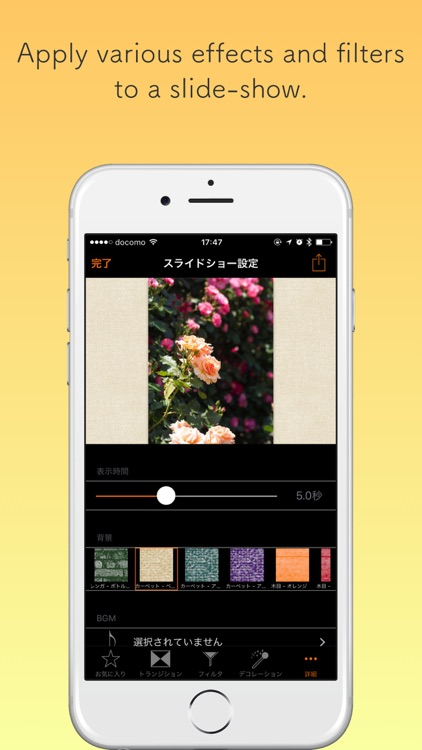 Photoyura - Beautiful photo slideshow