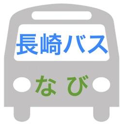 Nagasaki Bus Navi