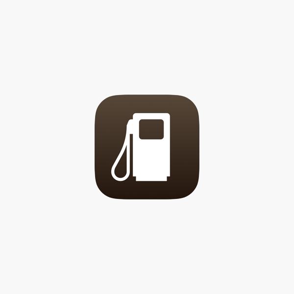 Kraftstoff im App Store