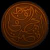 Qasir al-Wasat: International Edition - MP Digital, LLC