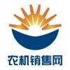 中国农机销售网