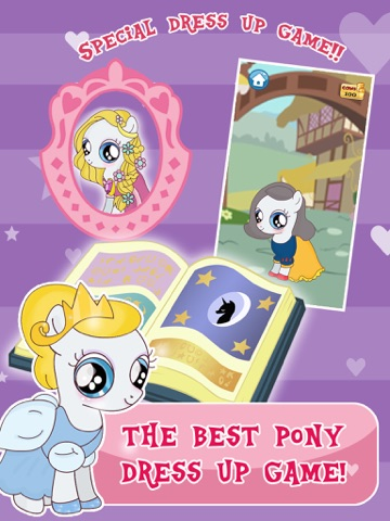 """Princess Pony Dress Up For Equestria Girls"" : My Little Pets Friendship Rock salon and Make-Up Ever Game на iPad"