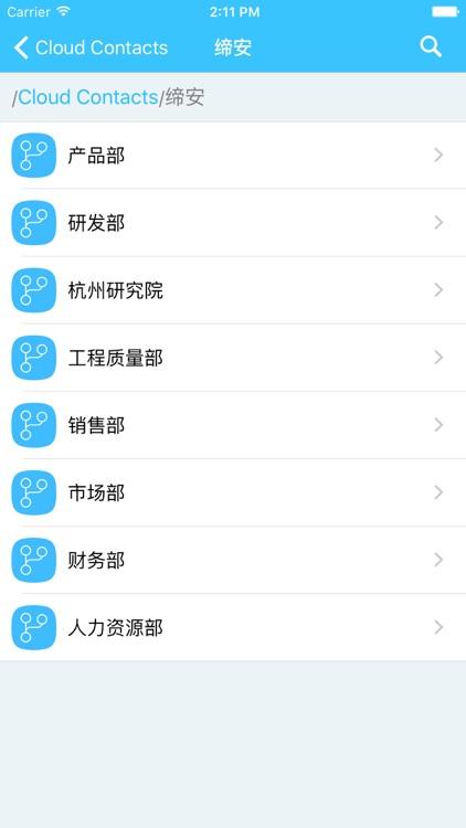 CloudConnect + screenshot-3