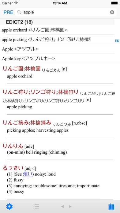EBPocket Basicのおすすめ画像1