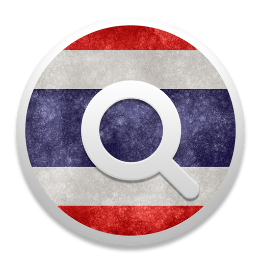 Thai Bilingual Dictionary - by Fluo!