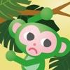 モンキーツリー 動物系無料パズルゲーム - iPhoneアプリ
