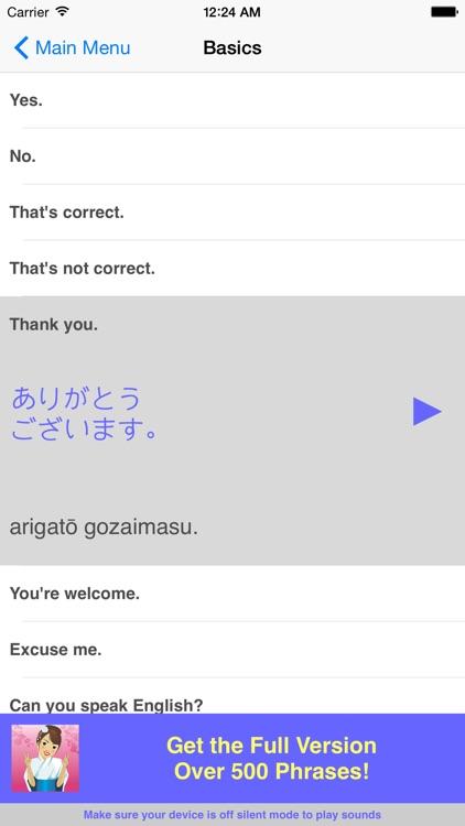 Speak Japanese Travel Phrasebook Lite