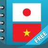 Japanese-Vietnamese Dictionary Free Tu Dien Nhat Viet