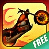 オートバイレースゲーム -  バイクチェイス挑戦 - iPhoneアプリ
