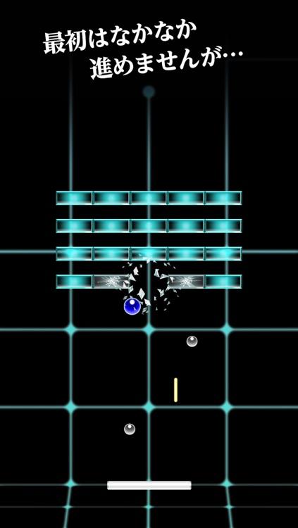 breaker:ブロック崩し-30秒でどこまで壊せますか?-
