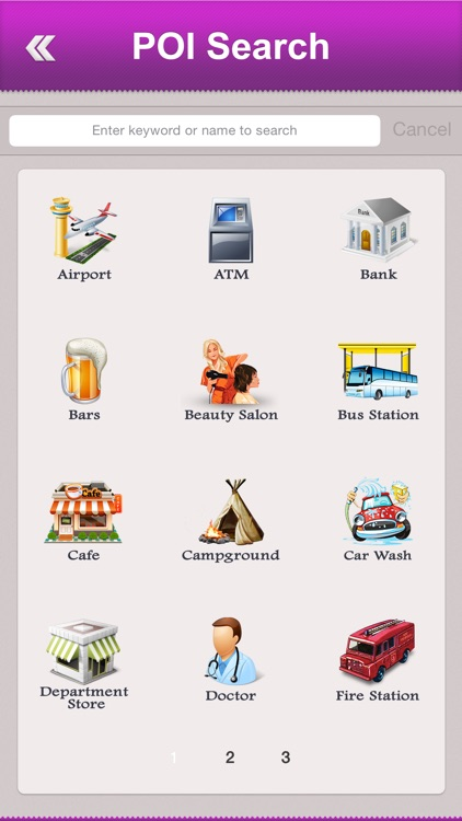 Pakistan Tourist Guide screenshot-4