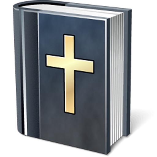 Annual Bible