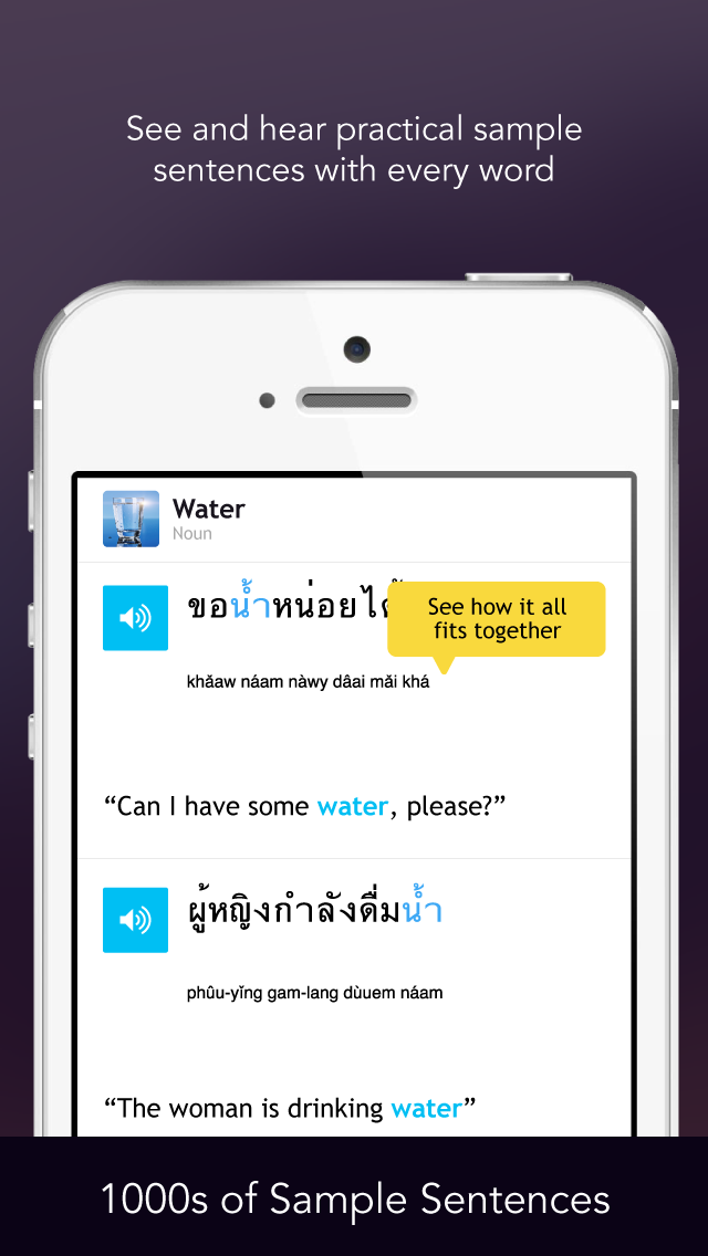 Learn Thai - WordPower screenshot four