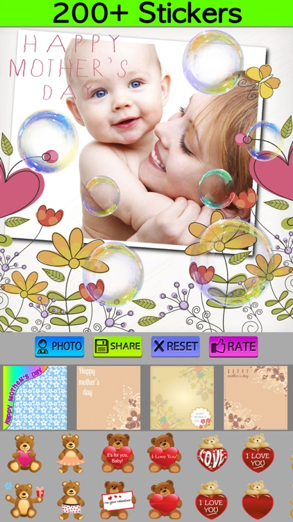 Happy Mother's Day Photo Frames