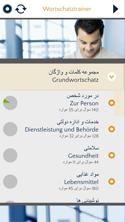 DaFür Farsi-Deutsch Wortschatztrainer