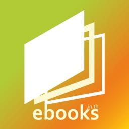 ebooks.in.th
