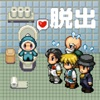 Escape Game -Hurry Up Toilet!-
