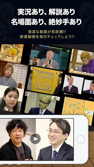 将棋チャンネル - 将棋動画で学ぶ・楽しむ -スクリーンショット2