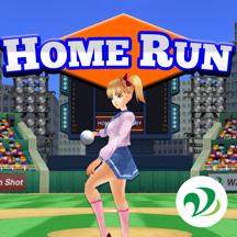 Home Run X 3D - Baseball Batting Game
