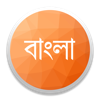 Bangla Dictionary - Bao Nguyen
