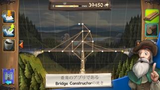 Bridge Constructor Medievalのおすすめ画像2