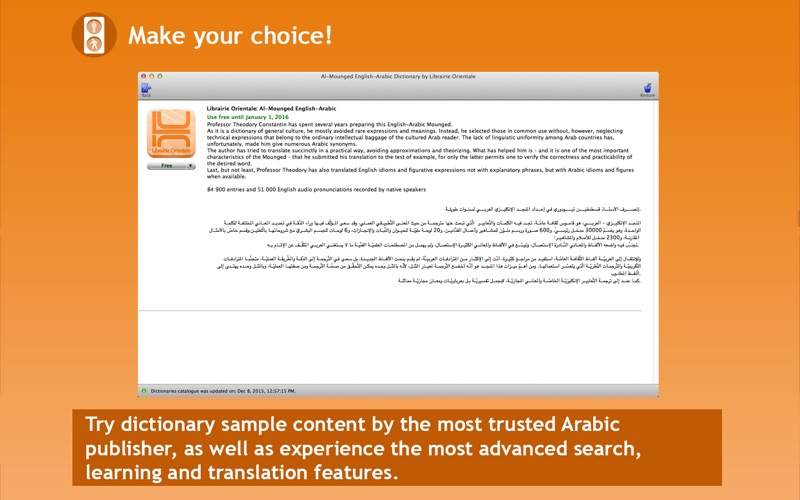 Top 10 Apps like Al-Mounged English-Arabic Dictionary by