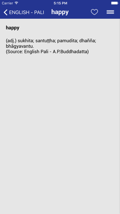 Pali-English - Pali English & English Pali dictionaryScreenshot of 4